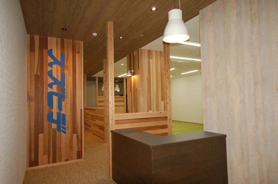 オフィスをナチュラルなここち良い空間への画像1