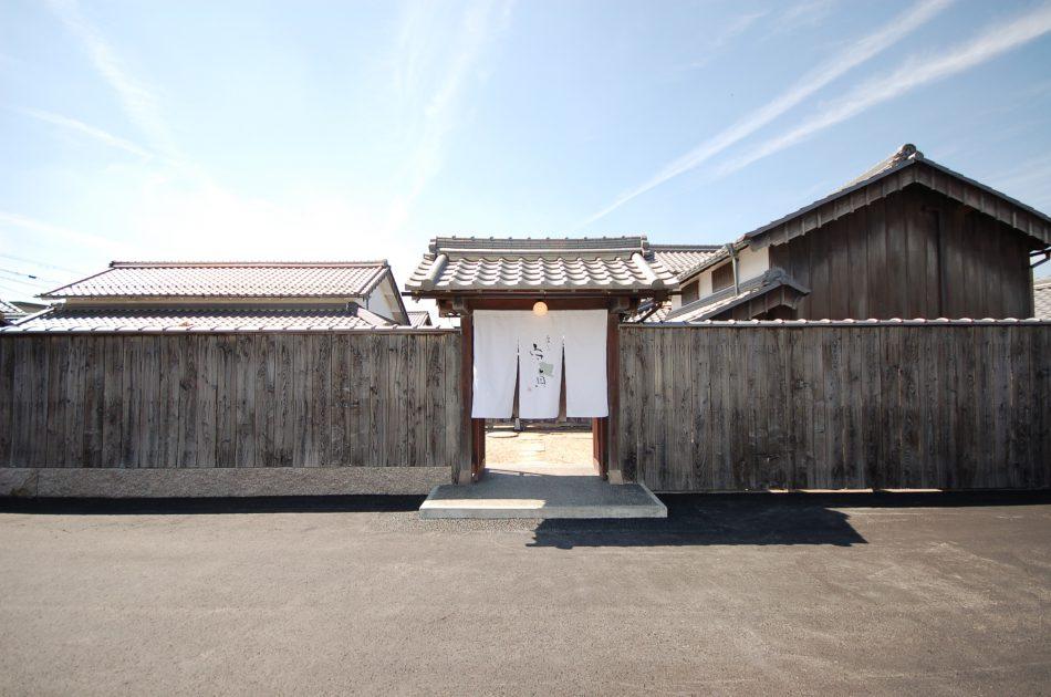 築100年超える近江商人宅をリノベーションの画像1