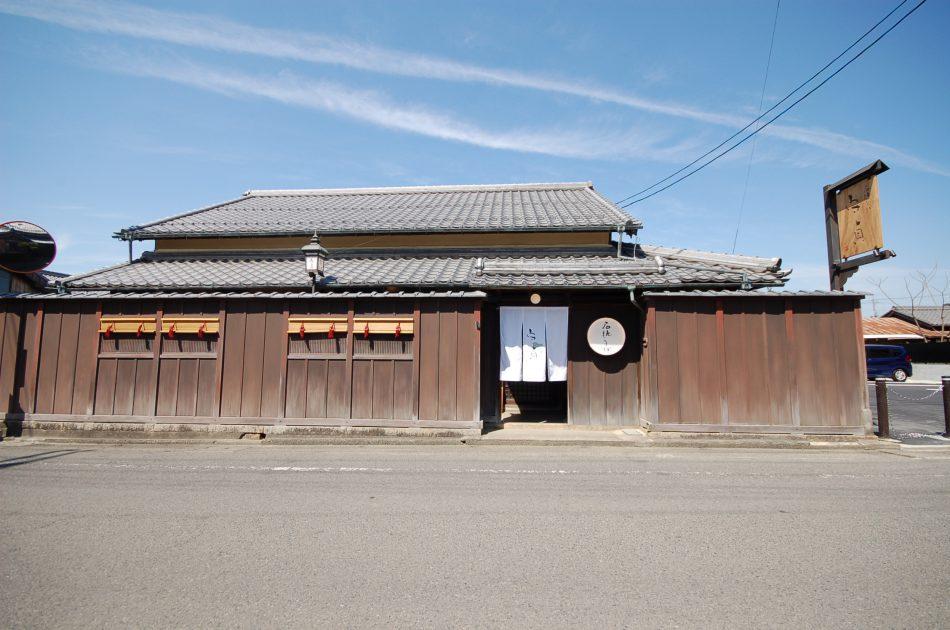 築100年超える近江商人宅をリノベーションの画像2